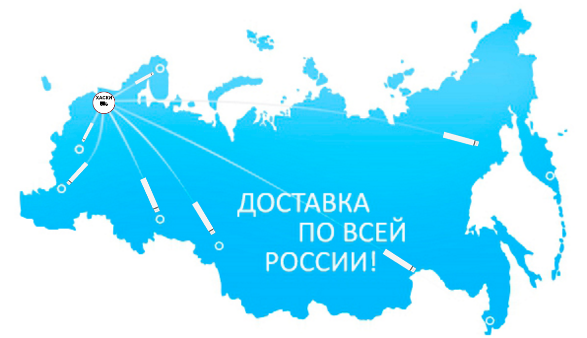 Хаски: грузоперевозка во все регионы России